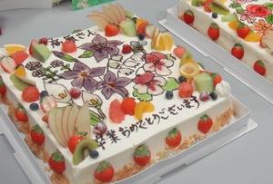 Cakesclose_2